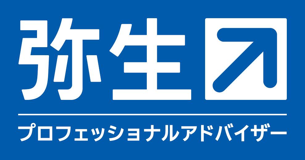 弥生会計・弥生給与・弥生販売・弥生シリーズ